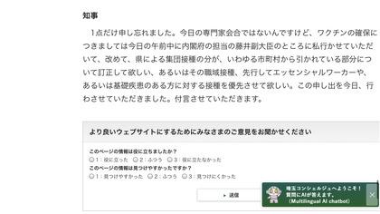 210728_pref-saitama_301.jpg