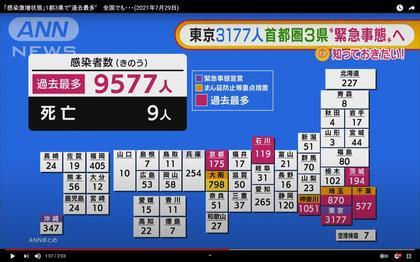 210729_ann_304.JPG