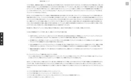 210729_fujifilm_wonder-photo-shop_102.JPG