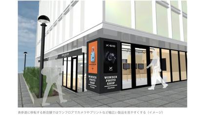 210729_nikkei._101.jpg