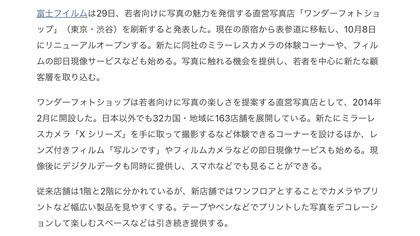 210729_nikkei._102.jpg