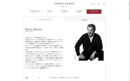 210729_pierreherme_aoyama_103.JPG