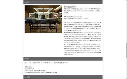210729_pierreherme_heaven-aoyama_102.JPG
