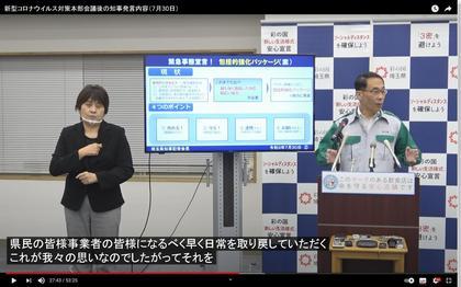 210730_pref-saitama_104.JPG