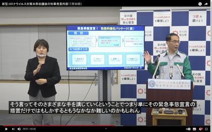 210730_pref-saitama_106.JPG