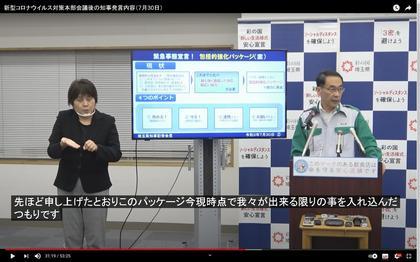210730_pref-saitama_109.JPG