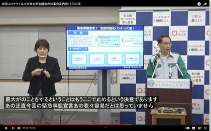210730_pref-saitama_110.JPG