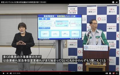 210730_pref-saitama_111.JPG