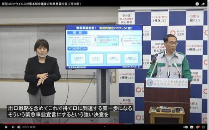 210730_pref-saitama_112.JPG