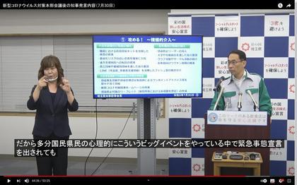 210730_pref-saitama_113.JPG