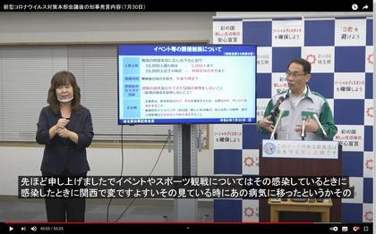 210730_pref-saitama_114.JPG