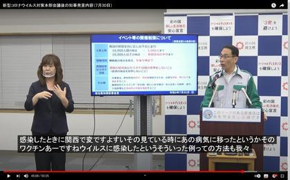 210730_pref-saitama_115.JPG