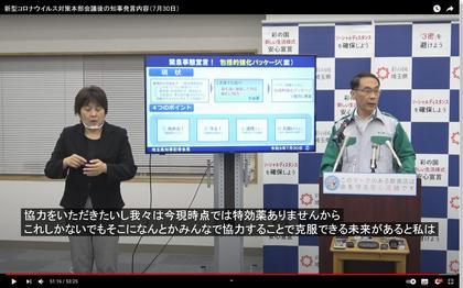 210730_pref-saitama_116.JPG