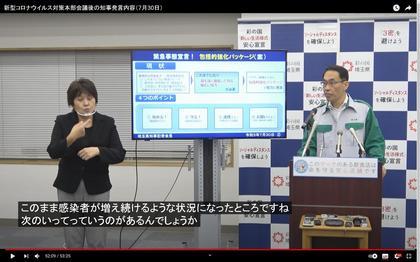 210730_pref-saitama_117.JPG