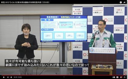 210730_pref-saitama_118.JPG
