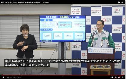 210730_pref-saitama_119.JPG