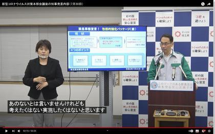210730_pref-saitama_120.JPG