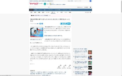 210730_tokyo-sports_101.JPG