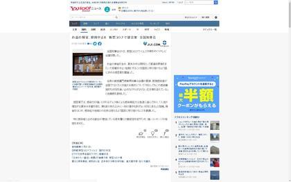 210801_jiji_101.JPG