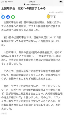 210801_teletama_101_.JPG