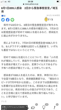 210801_teletama_102_.JPG