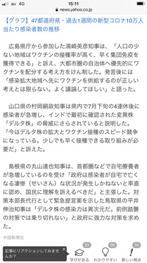 210802_chugoku-np_102.jpg