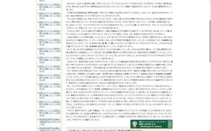 210803_pref-saitama_101.JPG