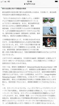 210812_fujifilm_1984_101.jpg