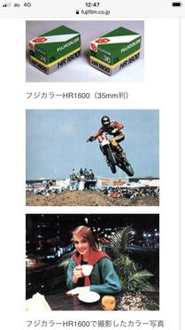 210812_fujifilm_1984_102.jpg