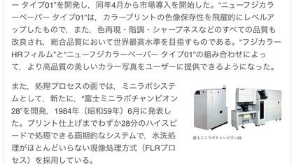 210812_fujifilm_1984_103.jpg