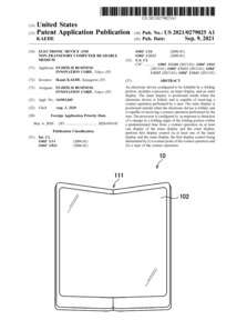 210909_USPTO_fujifilm-foldable-smartphone-1.jpg