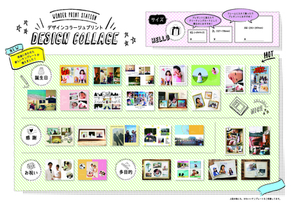 DesigncollageTemplate_1709.jpg