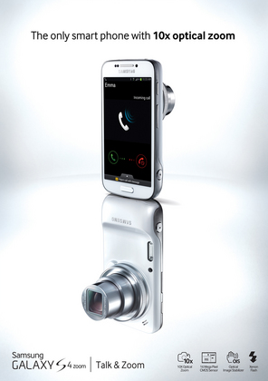 GALAXY S4 zoom (9) Key Visual.jpg