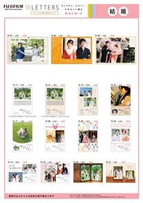 LETTERS_all_season_postcard_2019_chirashi-2.jpg