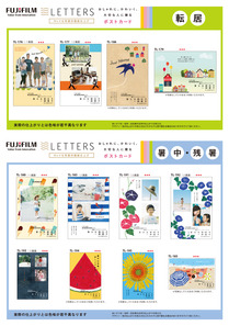 LETTERS_all_season_postcard_2019_chirashi-6.jpg