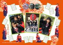 chihayafuru-shaprise_2LA.jpg