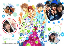 chihayafuru-shaprise_2LB.jpg