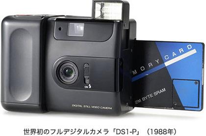 fujifilm_ds-1p_03.jpg
