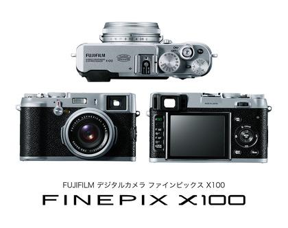 fujifilm_ffnr0479.jpg