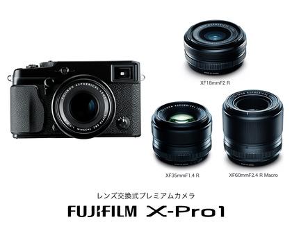 fujifilm_ffnr0606.jpg
