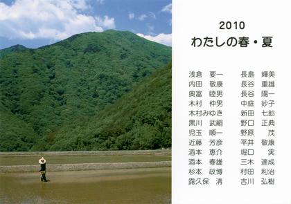 gallery100815-1.jpg