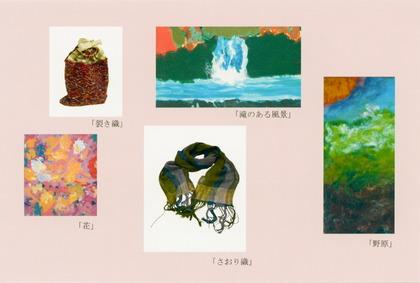 gallery101016-1.JPG