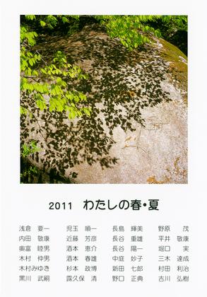 gallery110618-101.jpg