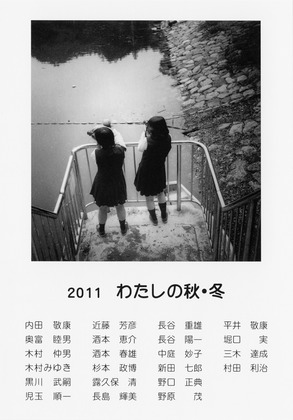 gallery111119-101.JPG