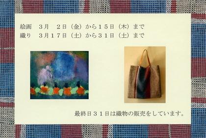 gallery120302-101.JPG