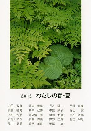 gallery120609-101.JPG