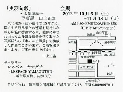 gallery121006-102.JPG