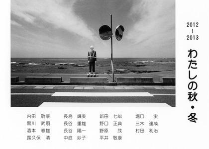 gallery121123-101.JPG