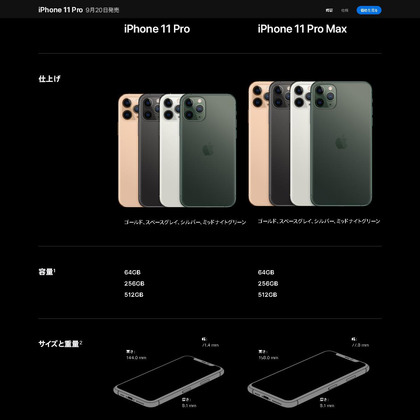 iphone-11-pro-specs-2019-1-edit.JPG