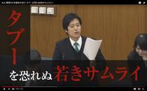 maruyamahodaka_archives_1065685386_101.JPG